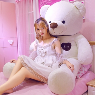 超大可爱抱抱熊毛绒玩具泰迪熊猫公仔大号布娃娃女生日圣诞节礼物