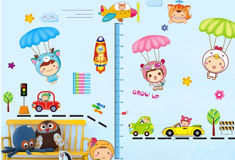 儿童房可移除卡通身高墙贴纸家装客厅卧室装饰壁饰电视背景墙贴画