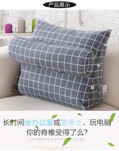 沙发靠垫腿部腰部颈部椅垫家用<span class=H>床上</span><span class=H>靠枕</span>头枕<span class=H>懒人</span>枕头