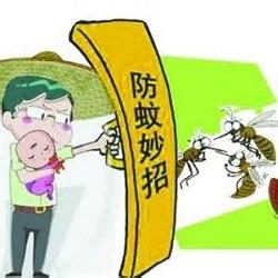 夏季宝宝防蚊全攻略