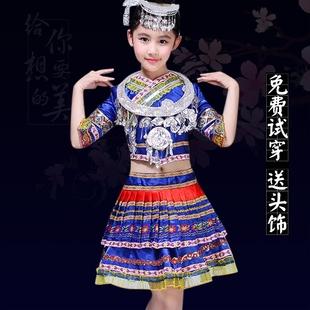 儿童广西少数民族苗族幼儿园傣族表演服装男童壮族葫芦丝演出服饰 已