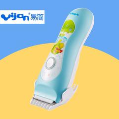 易简电动宝宝理发器充电式成人婴儿电推剪家用剃头刀儿童电推子