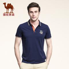 骆驼男装 2016年夏款新品短袖青年纯色休闲字母绣标T恤男士