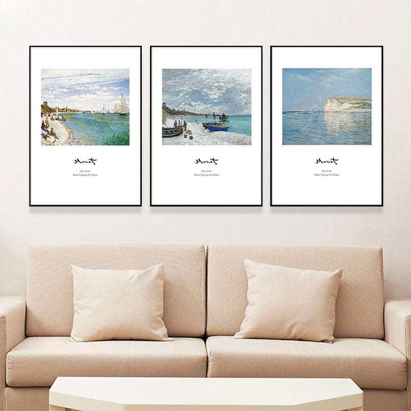 蓝色海岸三联装饰画