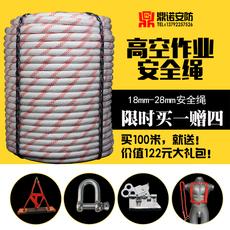 钢芯安全绳高空作业绳套装户外安全绳套装空调安装绳外墙清洗套装