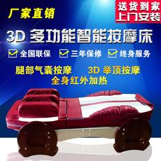 同喜来健温热理疗床3D举顶温玉按摩床家用电动多功能全身按摩床
