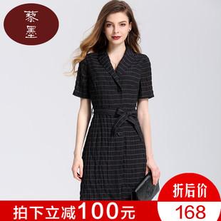 LM夏季新款短袖面试白领翻领短袖棉麻连衣裙收腰显瘦气质职业女装