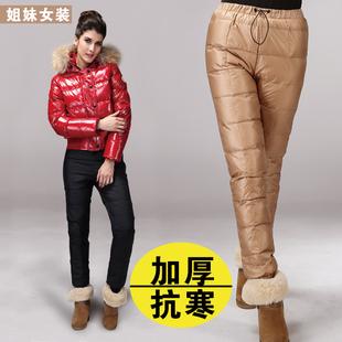 超厚羽绒裤男女情侣外穿修身显瘦高腰加肥加大码加厚冬款棉裤冬