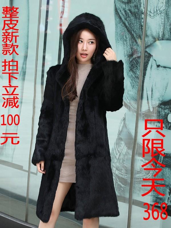 反季清仓新款整皮兔毛皮草外套大衣女连帽长袖中长款大码加肥皮毛图片
