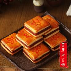 吉祥点心铺酸甜京糕山楂饼天津特产老人小孩零食传统手工小吃糕点
