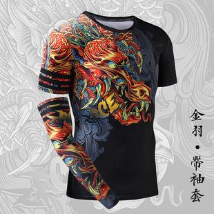 夏季新款中国风龙纹袖套短T恤pro紧身衣男短袖跑步速干运动健身服
