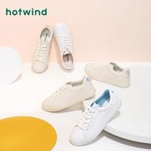 热风秋新款学院风女士时尚板鞋平底女鞋小白鞋H14W8701
