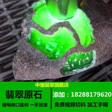赌石 缅甸翡翠原石 蒙袋毛料 冰种  阳绿 色料 牌子料 手镯料加工
