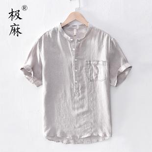极麻日系立领夏季短袖亚麻T恤男士大码休闲青年文艺宽松棉麻汗衫
