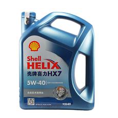 Shell 壳牌 蓝壳 HX7蓝喜力 非凡喜力半合成机油5W40 机油