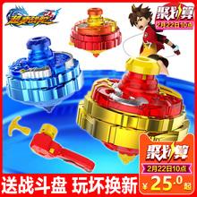 三宝超变战陀陀螺玩具儿童拉线战斗三星升级圣焰红龙新款魔幻男孩