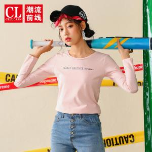 <span class=H>潮流</span>前线2018秋季新品长袖T恤女韩版圆领短款修身女士打底衫上衣