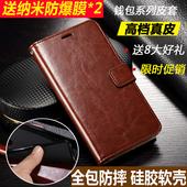 oppoa33手机壳 oppo a37m a53保护套A37翻盖式皮套a33t男女软硅胶