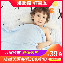 Hainathan Baby Towel Baby Towel Baby Towel Baby Articles Baby gauze blanket Baby blanket is soft in spring and summer