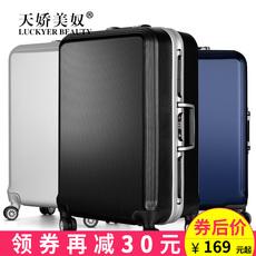 商务铝框拉杆箱万向轮20寸男女登机箱旅行箱密码锁时尚行李箱硬箱