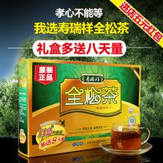 寿瑞祥牌全松茶112袋 野生松针茶浓机茶松针粉松花粉正品礼盒包邮