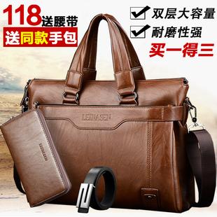 精品男包商务手提包男士包包横款休闲单肩包斜跨公文包电脑包皮包