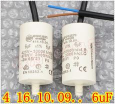 进口 DUCATI energia 6uF 4 16.10.09 425V 475V 电机 启动电容