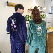 男女法兰绒家居服韩版 火烈鸟情侣睡衣珊瑚绒冬季加厚保暖两件套装
