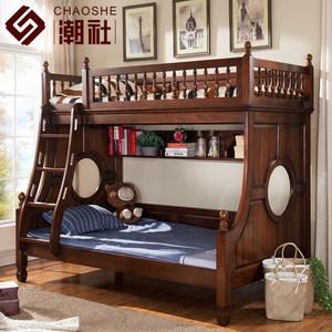 <span class=H>美式</span>儿童床上下床成人双层床全实木子母床纯胡桃木高低床儿童<span class=H>家具</span>