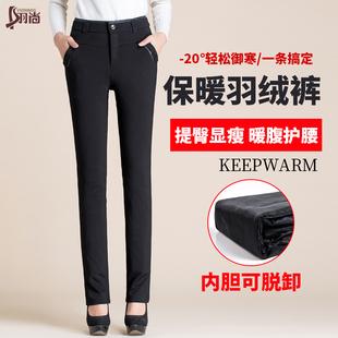 冬季羽绒裤女外穿中老年高腰大码加厚内胆可拆修身直筒白鸭绒棉裤