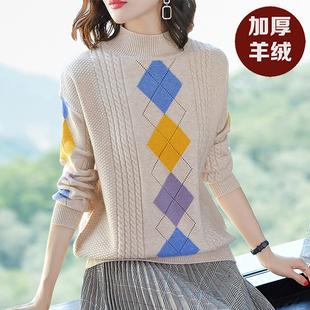 毛衣女短款胖妹妹200斤加肥半高领针织衫拼色宽松大码羊绒打底衫