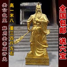 包邮纯铜关公摆件开光武财神爷铜像关羽佛像特大号1.8米招财镇宅