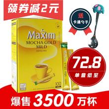 速溶三合一咖啡100条礼盒装 韩国原装 进口maxim麦馨摩卡咖啡粉