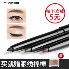 即魅明眸硬头眼线笔初学者不晕染防水大眼定妆不易脱色眼线胶笔