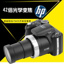 照相机长焦家用旅游摄像小单反42倍光变焦 D3500高清数码 惠普