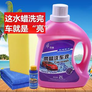 中德2L洗车液泡沫去污上光汽车水蜡洗车套装大桶泡沫清洗剂用品