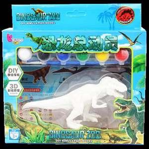 涂色儿童diy上色家具塑料模型石膏画画spanclass=h>玩具/span>白模芭比娃娃的恐龙淘宝网图片