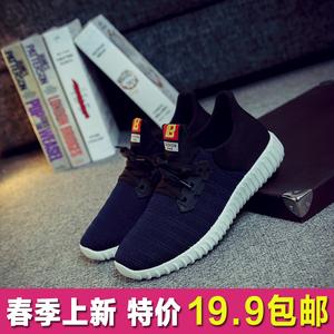 老北京布鞋春季男鞋休闲透气男单鞋舒适透气男士司机鞋青少年男鞋板鞋男