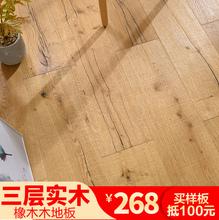 正宗三层守灸镜匕灞迸废鹉驹木纯守靖春纤扣地热地暖地板厂家