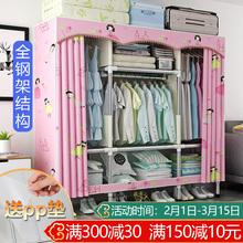 衣柜简易布衣柜钢管加粗加固加厚双人布艺组装衣橱简约现代经济型