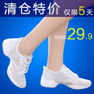白色新款舞蹈鞋女夏季软底 舞鞋广场舞跳舞鞋<span class=H>女鞋</span>增高<span class=H>健美</span>操运动