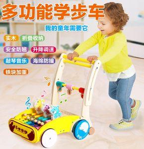 宝宝<span class=H>学步</span>车手<span class=H>推车</span>一岁儿童玩具<span class=H>婴儿</span>学走路木质<span class=H>助</span>步车0-1-3岁小孩
