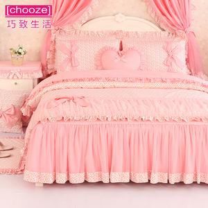 巧致生活全棉粉色公主风床品四件套纯棉床裙式床单被套蕾丝边欧式四件套