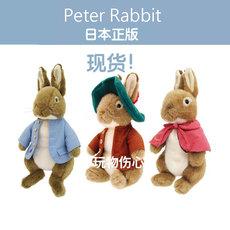 日本正品peter rabbit毛绒玩具陈乔恩兔子玩偶娃娃彼得兔公仔