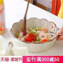 釉下彩手绘三彩小碗水果沙拉碗可爱点心碗家用创意陶瓷烤碗焗饭碗