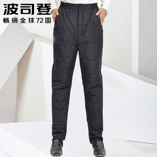 波司登羽絨褲男士外穿中老年新款內膽高腰加厚內穿老年人羽絨棉褲