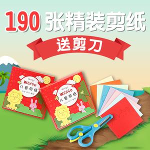 儿童剪纸DIY制作立体折纸幼儿园手工制作材料3-6岁折纸益智玩具书