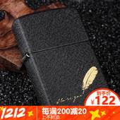 美国zippo236二战芝宝正品 防风煤油打火机磨砂黑裂漆刻字定制zp