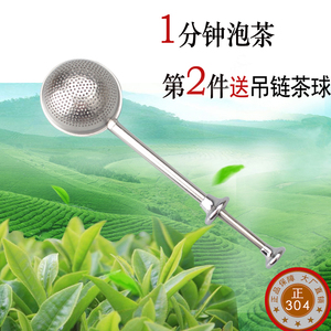 304不锈钢茶球 泡茶器茶虑 茶漏茶叶过滤 茶包袋 伸缩茶球 网漏茶包袋