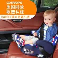 12周岁坐垫车载isofix接口 儿童安全座椅增高垫汽车用简易便携3